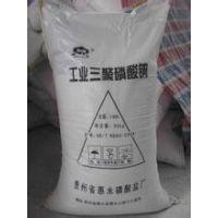 深圳光明三聚磷酸钠、公明三聚磷酸钠、沙井三聚磷酸钠98%