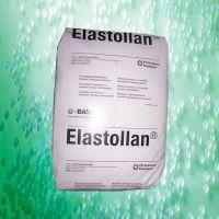 经销德国BASF巴斯夫Elastollan 1075AU抗紫外线聚醚性TPU