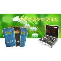 中西 便携式制动性能测试仪 库号:M401894 型号:XP11/MBK-01Ⅲ