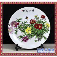 中国风中式古典花鸟国画装饰盘子陶瓷挂盘 文艺摆件工艺品摆盘