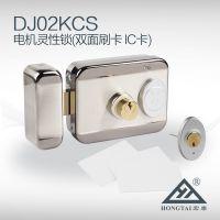 推荐全新产品DJ02KCS IC卡电机锁 IC刷卡锁 安全性高 安防产品