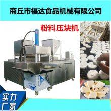 广东糯米糕机设备,梅州液压绿豆糕机
