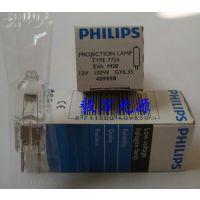 OLYMPUS奥林巴斯BX51,CX51显微镜灯泡12V100W