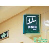 琦晟标识(在线咨询)_江西标识_园区标识