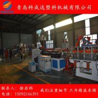 PVC广告板设备 青岛科成达塑机 SJSZ-80/156 PVC板