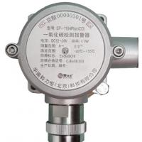四川华瑞SP-1104Plus固定式有毒气体探测器厂家直销