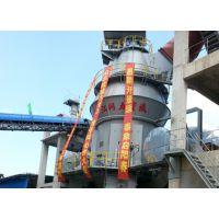高品质的立磨机磨粉设备生产厂家_同力重机