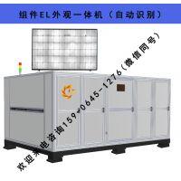 代替人工组件目检EL一体机设备EL检测设备太阳能板外观检测设备