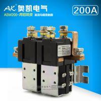 奥凯AK直流接触器ASW200-2Z DC12-48V 电瓶车 电动叉车两组触点接触器