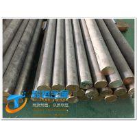 进口弹簧钢棒/弹簧钢材料/9255弹簧钢圆棒报价