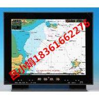 线下销售_行货正品2116C新骆航海/全国质保 AIS GPS卫星导航船舶自动识别系统