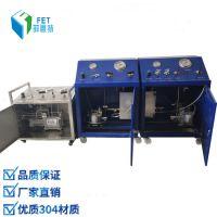 菲恩特气驱液体增压单元 水压增压设备