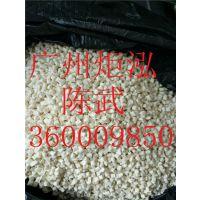 热稳定性PA66 66FLH 德国domo 耐磨性 工程塑料 DOMAMID