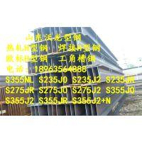 H型钢咨询/ H型钢订单批发价格 大量现货