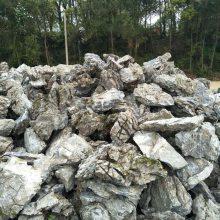北京英石批发 北京青龙石鱼缸石假山石产地直销 大型英石产地批发价