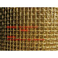 厂家直销黄铜网 黄铜过滤网 特殊材质丝网 价格公道