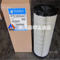 P779088唐纳森滤芯厂家加工替代品牌滤芯