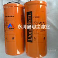 P779114唐纳森滤芯厂家加工替代品牌滤芯