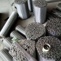 山东德州不锈钢网带厂 链条式输送带乾德非标规格