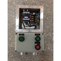 BXK-三相异步发动机防爆控制箱 乐清裕恒防爆