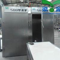 玉米蒸箱 全自动农产品蒸箱设备电脑控温 高效均匀受热品质保证