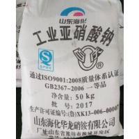 亚硝价格上调 国标工业级海化亚硝行情