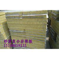 砂浆憎水岩棉复合板90kg供货商 硬质砂浆岩棉复合板现货