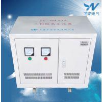 sg-80KVA三相干式变压器380V输入220V输出上海言诺