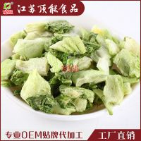 【顶能】直供脱水青梗菜小油菜干 脱水蔬菜包子馅用青菜干货