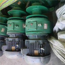 JS750 JS1000混凝土搅拌机料斗提升电机卷扬机现货供应