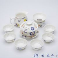 景德镇陶瓷茶具套装 整套青花隔热双层功夫茶具套装定制logo