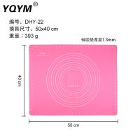YQYM食品级硅胶擀面垫案板翻糖垫厨房耐高温防滑和面垫烘焙工具
