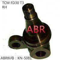 转向节 TCM FD30 T3 RH 叉车配件