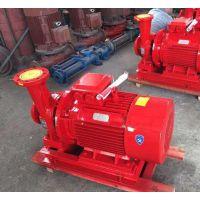 供应XBD15-20-HY消防泵生产厂家, 卧式消防供水设备