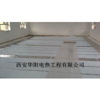 华阳电热膜取暖设施的新一代产品