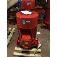 哪里有生产XBD5.5/35-KYL消火栓泵功率11KW,喷淋泵系统压力、消防泵控制柜电路图