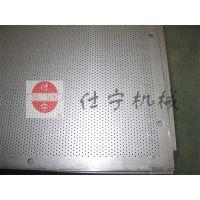 厂家供应筛板冲孔板