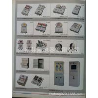 厂家直销-防爆镇流器BdH-G175-广州特价供应-防爆电器