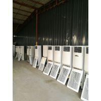 成都空调租赁 中央空调出租 家用立式空调出租