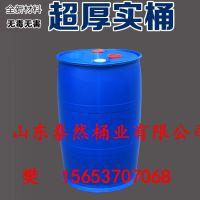 黄骅200升单环塑料桶 化工桶 100%原料加工