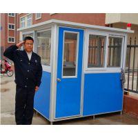 广州塑钢门窗 塑钢推拉窗 活动板房 康腾保安亭