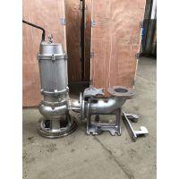 品牌热卖 65QW20-10-1.5型不锈钢潜水排污泵 无堵塞带自耦安装精密铸造潜污泵