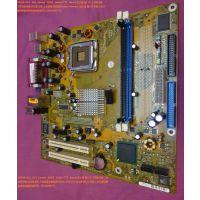 D2420-A12 GS1 DDR2 Sockel 775 富士通 西门子工控机主板