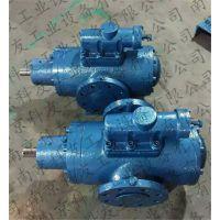 HSNH120-46螺杆泵黄山HSG1700*2-46液压站配套