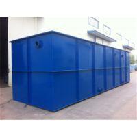 西藏***新生活污水处理设备厂家直销