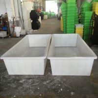 山东1200L养殖储水收纳方形箱 水产箱批发