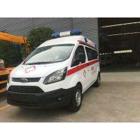 福特长轴中顶监护型救护车价格 铲式单架加自动上车单价救护车