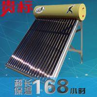 昆明太阳能市场的太阳能热水就是这么任性