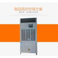 风冷恒温恒湿机 室内外两机 柜式恒温空调设备换热制冷设备