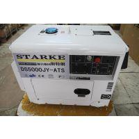 萨登5KW静音柴油发电机办公专用备用电